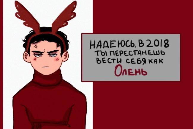 Сделаю открытку на праздник 1 - kwork.ru