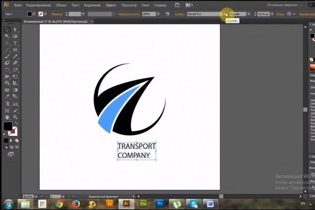 Создам простенький логотип для вашей компании 1 - kwork.ru