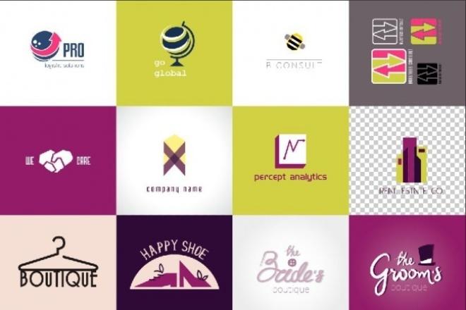 Вышлю 70+ редактируемых шаблонов логотипов 1 - kwork.ru