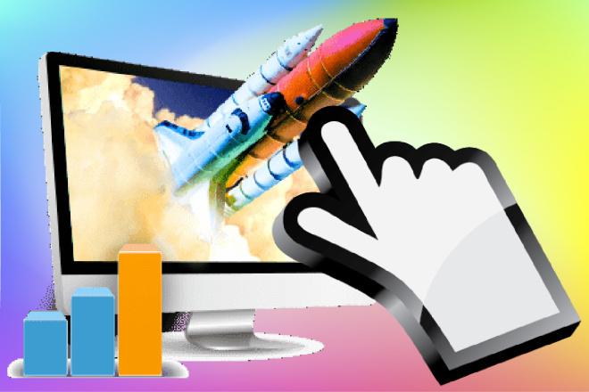 Заказать Landing Page - одностраничный сайт на CMS Word Press 1 - kwork.ru
