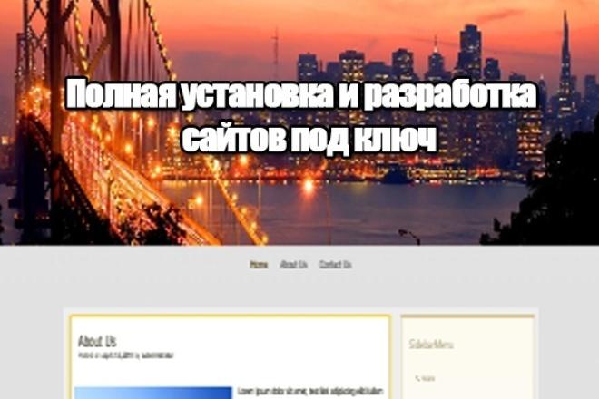 создам сайт на заказ 1 - kwork.ru