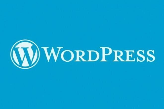 Наполнение сайта контентомНаполнение контентом<br>С радостью готова посвятить свое время Вашему сайту! Опыт работы с интернет-проектами более 4 лет (редактор, контент-менеджер, семантик). Навыки: Наполнение CMS WordPress; Поиск и подбор качественных изображений (сжатие, кадрирование), видео. Отличное знание Photoshop и Lightroom; Редактирование статей (проверка орфографии, уникальности, воды, переспама); Оформление согласно ТЗ заказчика (заголовки, списки, цитаты, перелинковка, таблицы, прописывание title и description); Знание плагинов: Yoast SEO, Special Text Boxes, NextGEN Галерея и др. В цену 1 кворка включено: - 5 статей любой сложности оформления (формирование заголовков, вставка или подборка изображений нужного размера и веса, не более 10, выделение цитат, вставка 1-2 видео, если нужно - разбитие текста по абзацам) объемом до 15 тыс. знаков. Дополнительно оплачиваются: - Более 10 изображений в статье; - Редактирование и проверка текста статьи.<br>