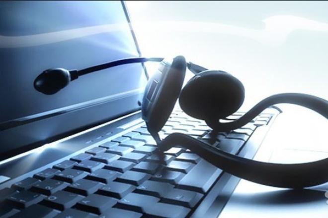 Выполню профессионально транскрибацию аудио-видео файлов в текстНабор текста<br>Осуществляю перевод аудио / видео записей в текст (транскрибацию). Записей высокого и среднего (разборчивого) качества, на русском языке. В результате вы получите качественный, грамотный, удобно отформатированный для чтения текст, очищенный от слов-паразитов, оговорок, повторов, неприемлемой лексики и т.п. Опыт работы. Ответственный подход.<br>