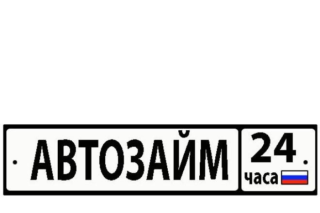 создам логотип в photoshop 2 - kwork.ru