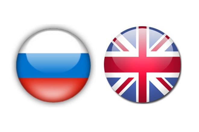 Выполню перевод с английского на русский и с русского на английский 1 - kwork.ru