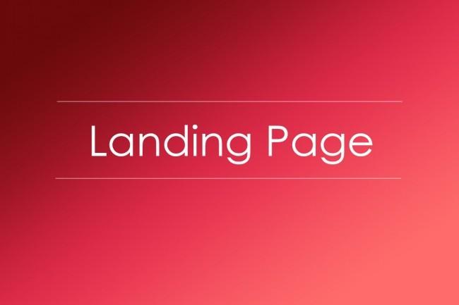 Дизайн Landing Page. Продающая посадочная страница 1 - kwork.ru