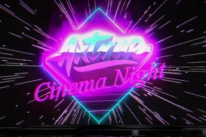Логотип в стиле VHS 1 - kwork.ru