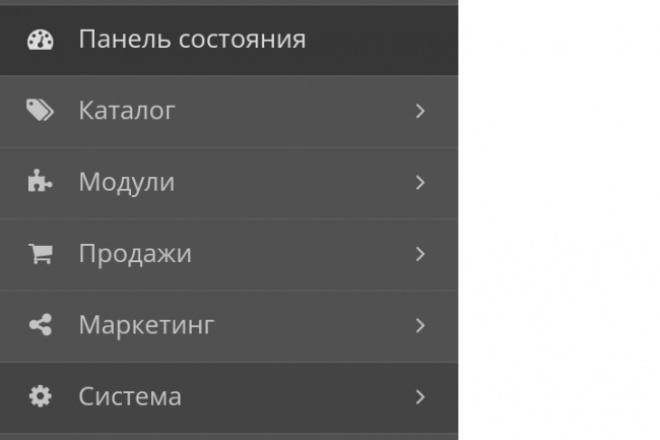 Наполню сайт товарами на Opencart 1 - kwork.ru