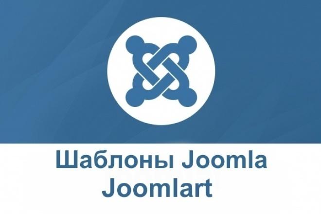 100 шаблонов Joomla от студии Joomlart 1 - kwork.ru