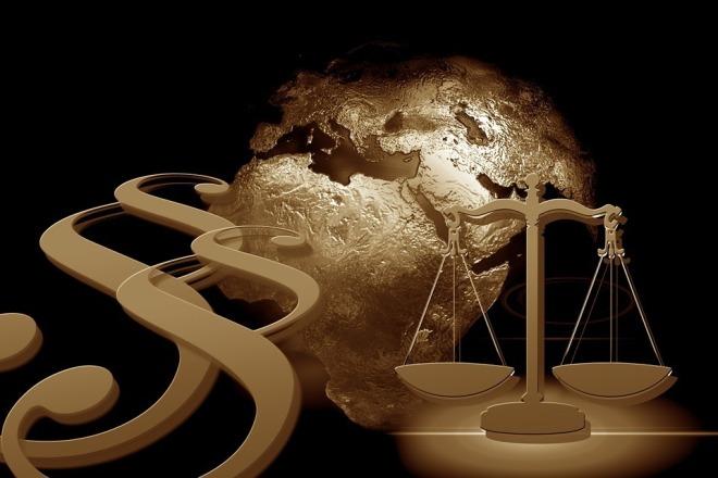 Юридическая консультация любой сложности 1 - kwork.ru
