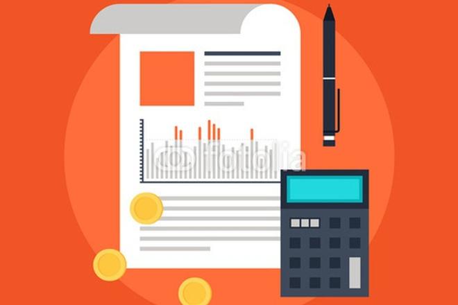 Составлю бухгалтерскую и налоговую отчетность для ИП и организаций 1 - kwork.ru