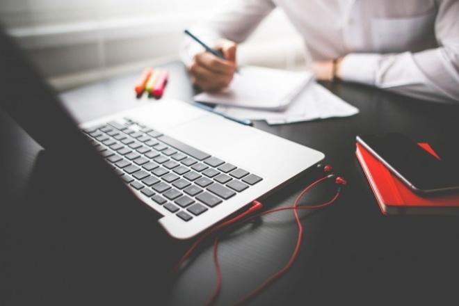 Напишу Вам уникальную статьюСтатьи<br>Напишу любые статьи уникальностью от 90%. Орфографические ошибки исключены. Тему для статьи выбираете Вы. Ключи тоже подбираете Вы. Пишу тексты любой направленности и сложности. В моей работе главное качество, а не скорость.<br>