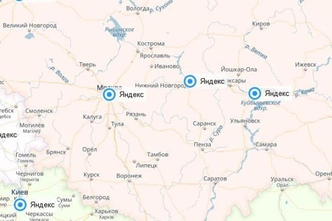 Внедрю карту яндекса на сайт 1 - kwork.ru