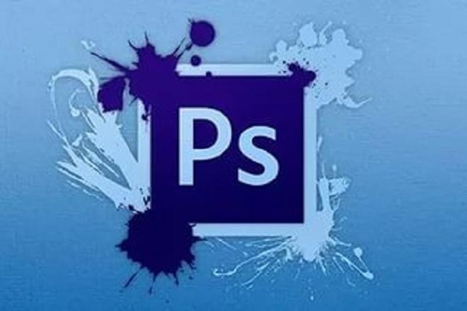 Сделаю несложный фотошопФотомонтаж<br>Сделаю фотошоп ваших фотографий подкорректирую добавлю что-то уберу,фотошоп других изображений.PhotoShop будет качественным.<br>
