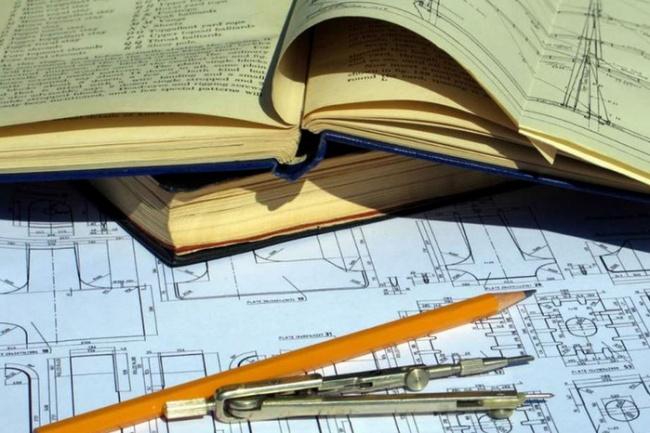 Напишу технический текстСтатьи<br>Написание технического текста определенной тематической направленности, согласно ТЗ. Возможная оптимизация под поисковые запросы.<br>