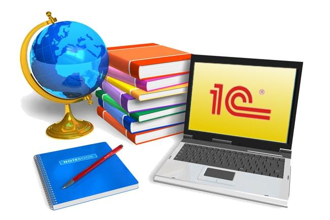 Обучение работе в 1С 1 - kwork.ru