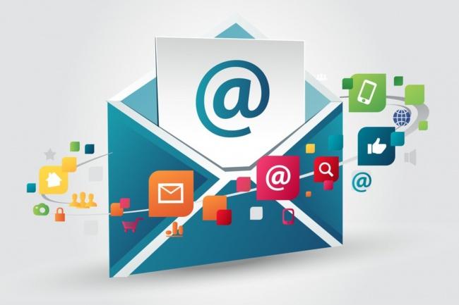 Продам базу e-mail адресов для рассылки 1 - kwork.ru