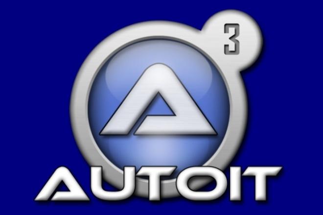 создам скрипт на AutoIt 1 - kwork.ru