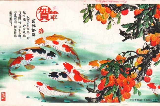 Отправлю открытку из Китая 1 - kwork.ru
