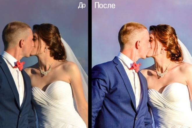 Сделаю цветокоррекцию ваших фотографий 1 - kwork.ru