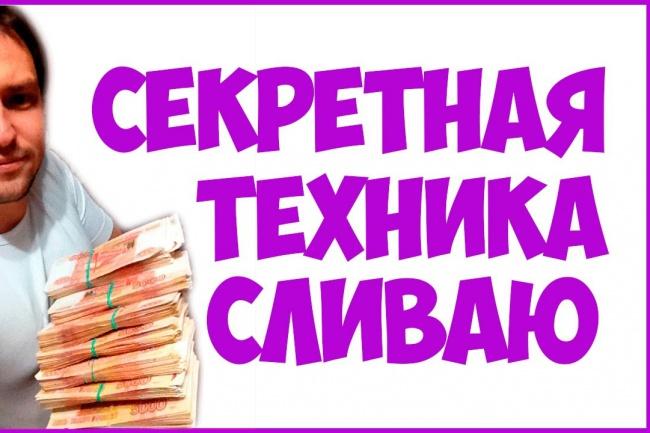 4 Топовых инфокурсов 1 - kwork.ru