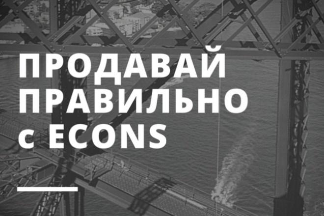 Аккаунт + 10 объявлений Я.Директ 1 - kwork.ru