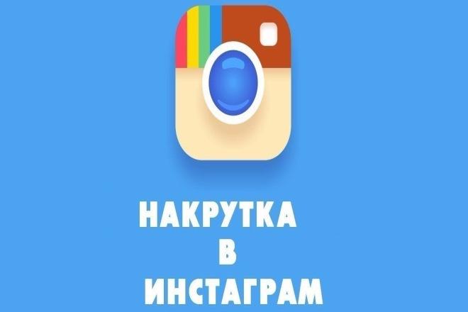 Продаю программу комментариев, подписчиков, лайки, просмотры видео 3 - kwork.ru