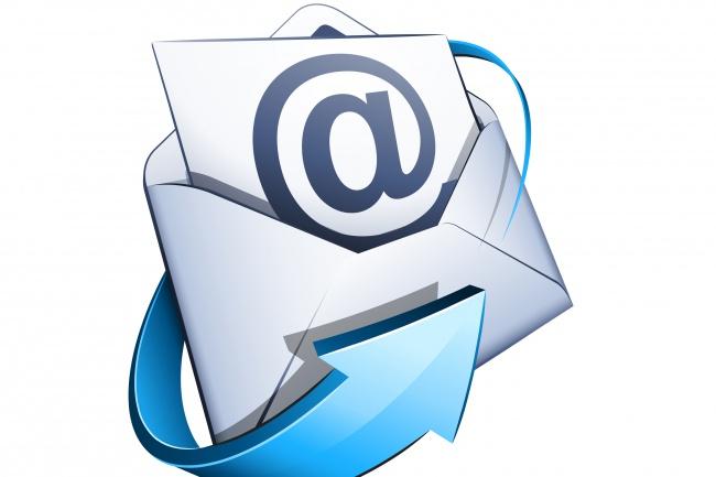 Предоставлю базы e-mail ИП и ООО по крупным городам от 10 000 адресов 1 - kwork.ru