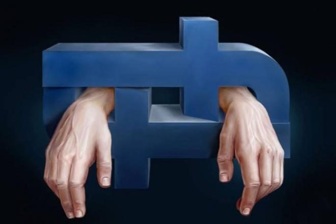 Красиво и современно оформлю Ваш паблик в ФэйсбукеДизайн групп в соцсетях<br>Вы создали страницу-паблик в Фэйсбуке и не знаете, что делать дальше? Помогу красиво оформить Ваш паблик, подобрать изображения для шапки и профиля, а также видео для публикации. Помогу настроить страницу в соответствии с Вашими целями и задачами. Помогу настроить и провести рекламную кампанию Вашей страницы в Фэйсбуке, направленную на привлечение посетителей на страницу или на Ваш сайт. 1 кворк - настройка страницы, 2 изображения Доп. опция - 1 текстовая запись (50 слов) и 1 изображение или видео Доп. опция - 1 рекламная компания на 1 неделю Доп. опция - ведение страницы в течение 1 рабочей недели (5 публикаций)<br>