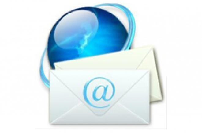 Зарегистрирую 65 электронных ящиковПерсональный помощник<br>Зарегистрирую 65 почтовых ящиков формата shimoro@mail.ru, shimoro@gmail.com и т. д. На любом почтовом сервере по Вашему запросу. Передам Вам файл с логинами и паролями для входа в почту.<br>