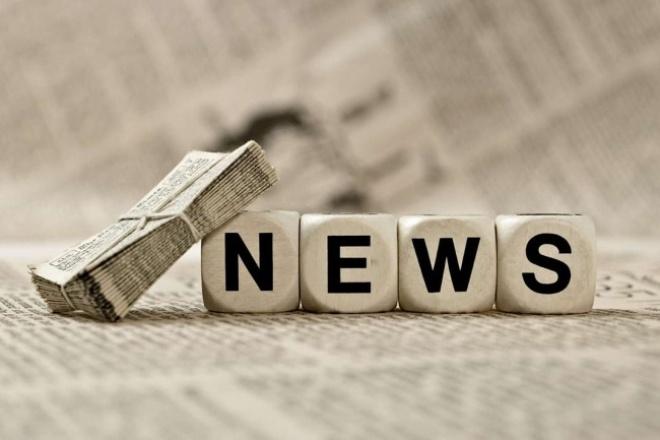 напишу 6 новостей для вашего сайта 1 - kwork.ru