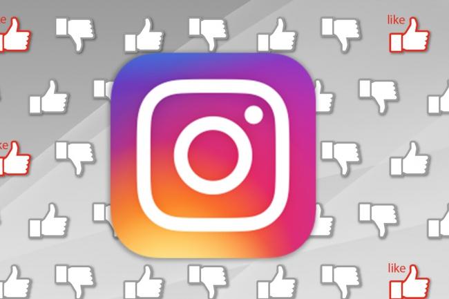 Информационный пост для InstagramПродвижение в социальных сетях<br>50% контента успешном бизнес-аккаунте составляют информационные посты. Это те тексты, которые поддерживают интерес ваших подписчиков, подтверждают ваш статус эксперта и формируют лояльность покупателей к вашему товару/услуге. Информационные тексты не менее важны, чем продающие. Я помогу создать или разнообразить ваш информационный контент: — репутационный контент, который рассказывает о ваших успехах и достижениях; — новости отрасли, тренды; — обзоры товаров и услуг; — посты раскрывающие характеристики товара; — публикации о жизни компании; — ваше закулисье — процесс создания товара, секреты и фишки, полезные трюки, фото с производства, и процесс использования товара.<br>
