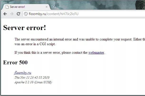 Определю причину ошибки на сайтеАудиты и консультации<br>Ошибка 500? 403? 404? Не пускает в админку? Не работает страница? Не открывается сайт? Не загружаются файлы? Найду источник проблемы и по возможности устраню.<br>