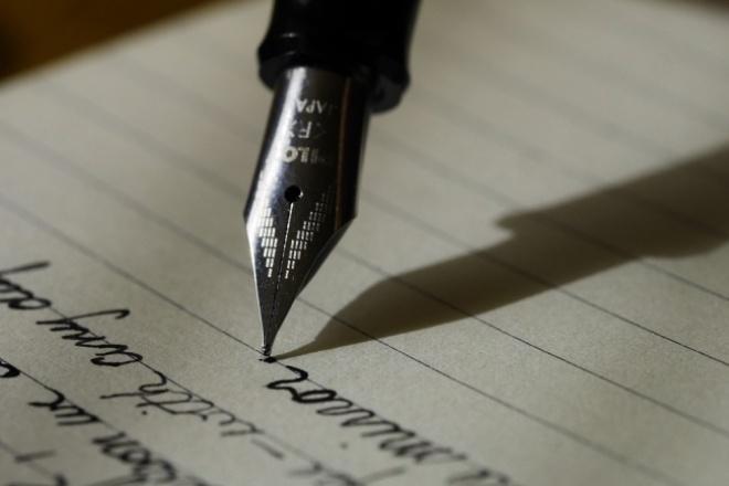 Напишу текст для сайтаПродающие и бизнес-тексты<br>Напишу текст для сайта на любую тематику, описание ваших продуктов, о компании и т.д. Объем - до двух тысяч знаков.<br>