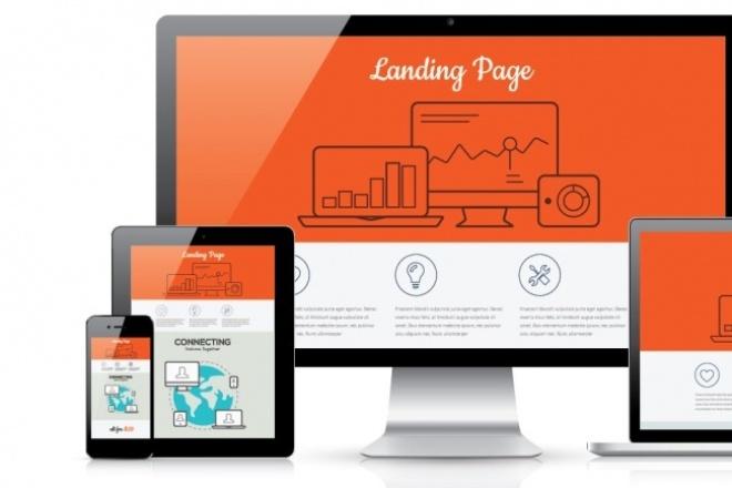 Разработаю Landing Page под десктоп, моб. версию или планшет 1 - kwork.ru