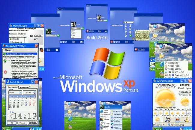 Все исходники и иконки из моей темы Windows XP Portrait для WAD 2.5 1 - kwork.ru