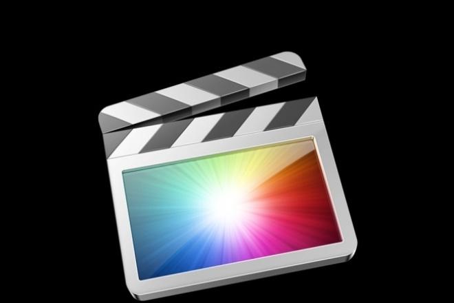 Профессиональный монтаж видеоМонтаж и обработка видео<br>Высший уровень монтажа видео, работаю в своем стиле, так что ваше видео и слайд-шоу будет самыми уникальным :) монтирую на MacBook Pro c профессиональным софтом : Adobe Premier Pro , Final Cut Pro . Основные направления : наложение фоновой музыки работа с роликами для YouTube слайд-шоу Цена указана за 10 минут видео При заказе дополнительных 5 минут цветокоррекция бесплатно Буду рад каждому клиенту !<br>