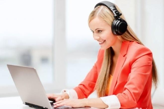ТранскрибацияНабор текста<br>Транскрибирую Ваш видео- или аудиофайл. Есть опыт работе на других фриланс-сайтах. Работаю только в дневное время. 1 кворк - до 90 минут видео (аудио)<br>