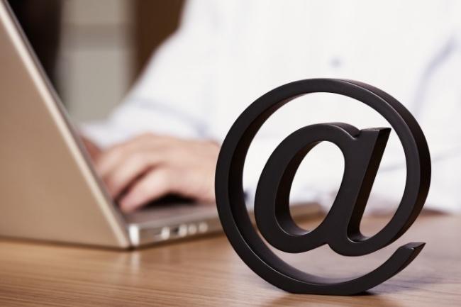 Сделаю HTML письмо для рассылкиE-mail маркетинг<br>Сделаю качественный шаблон HTML письма для вашей e-mail рассылки. Это может быть как простой шаблон состоящий из блоков для заголовка и тела письма, так и более сложный, сделанный в соответствии с вашей идеей оформления (несколько блоков, кнопки соцсетей и пр.). Возможно размещение логотипа и других изображений (графические материалы предоставляет заказчик). Также возможно создание шаблона письма по образцу (вы показываете пример - я реализую это на практике). За 1 кворк вы получите готовое простое письмо для рассылки.<br>