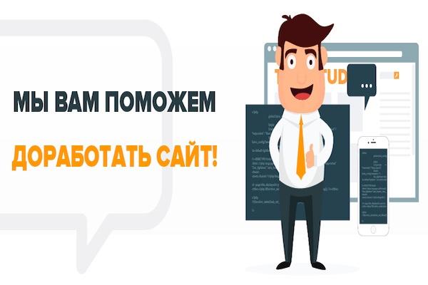 Доработаю Ваш сайт на MODxRevo или OpenCart 1 - kwork.ru