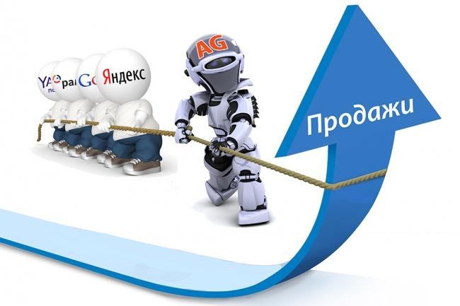 Продающие адаптивные сайты и лендинги недорого и быстро 1 - kwork.ru