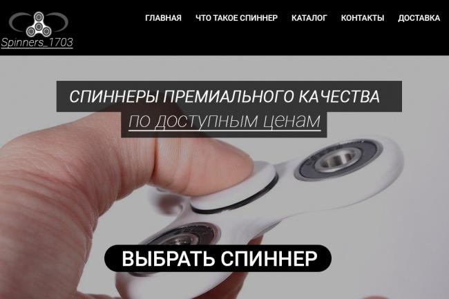 Дизайн сайтаВеб-дизайн<br>Здравствуйте, Я готов сделать дизайн Вашего сайта именно таким, каким Вы видите его, со мной нет таких проблем как: пропадания, невыполнение сроков, непонимание чего от меня хочет заказчик, не гибкость.<br>