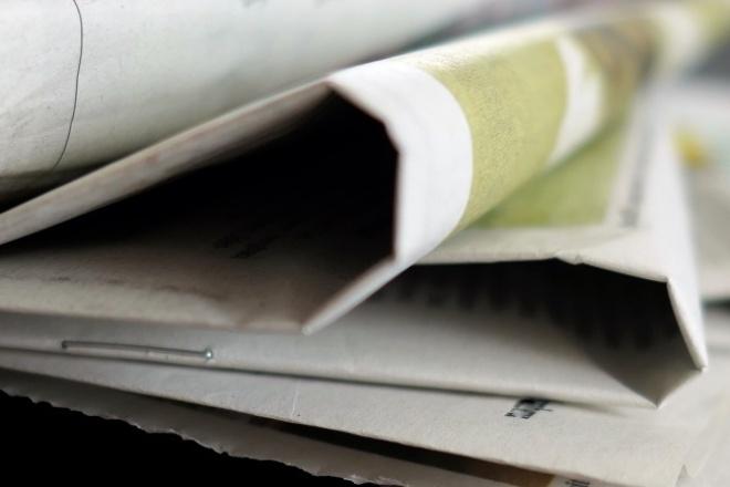 Напишу 6 новостей размером 1000 символовСтатьи<br>В один кворк входят услуги по написанию 6 новостей размером 1000-1200 символов (рерайт). Заказав кворк, вы получите уникальные тексты, в которых нет необходимости что-либо исправлять. Новости будут отбираться с учетом читательского интереса на других ресурсах, задающих повестку дня в российском сегменте интернета. В качестве дополнительной услуги предусматривается размещение контента на вашем сайте, что может сократить время между появлением новости в информационном пространстве в первичном виде и ее публикации на вашем ресурсе до 10-20 минут .<br>