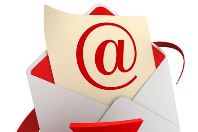 Зарегистрирую 60 почтовых ящиковE-mail маркетинг<br>Зарегистрирую 60 почтовых ящиков формата ivanov@mail.ru, ivanov@yandex.кги т. д. На любом почтовом сервере по Вашему запросу кроме gmail. Передам Вам файл с логинами и паролями для входа в почту.<br>