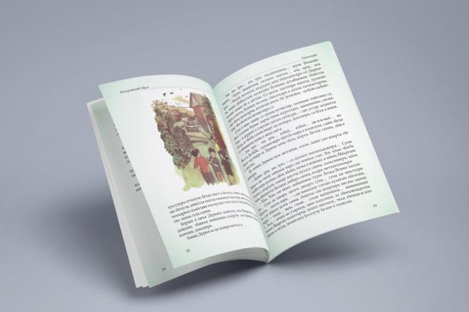 Создам брошюруЛистовки и брошюры<br>Создам красивую брошюру качественно и в срок. А также по желанию клиента могу вносить изменения в готовую работу.<br>