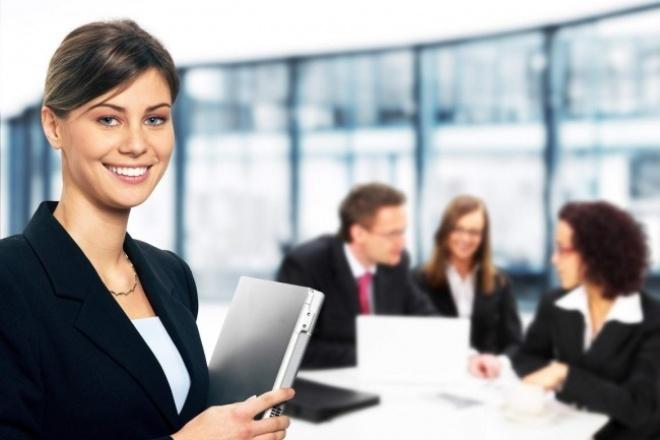 Консультации по бухгалтерскому учету и вопросам налогообложенияБухгалтерия и налоги<br>Консультации по вопросам ведения бухгалтерского учета, налогам и взаимосвязанным темам: кадровый учет, правовые аспекты, анализ хозяйственной деятельности.<br>