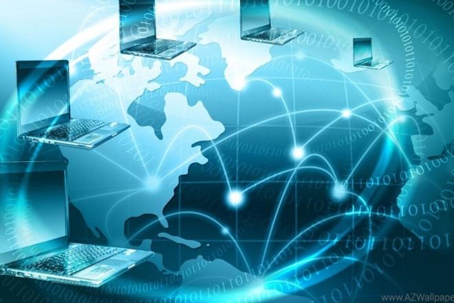 Межсетевое взаимодействие в сетях на базе TCP IPАдминистрирование и настройка<br>В данном курсе вы узнаете многое о TCP IP а именно Модуль 1. Инфраструктура Интернет. Модуль 2. Архитектура TCP/IP. Модуль 3. Адресация в Интернет. Модуль 4. Сетевой уровень. Модуль 5. Интернет уровень. Модуль 6. Транспортный уровень. Модуль 7. Служба имен доменов (DNS). Модуль 8. Динамическое распределение адресов и других параметров в TCP/IP. Модуль 9. Маршрутизация. Модуль 10. Средства поиска и устранения неисправностей TCP/IP. Модуль 11. Поиск и устранение неисправностей в сети TCP/IP. Модуль 12. Управление сетью. Модуль 13. SNMP – простейший протокол управления сетью. Модуль 14. База данных Management Information Base (MIB). Модуль 15. Работа с SNMP в масштабах предприятия. Модуль 16. Введение в IPv6. Модуль 17. Заголовок и расширения заголовка в IPv6. Модуль 18. Архитектура адресов в IPv6. Модуль 19. Упрощенное управление сетью в IPv6. Модуль 20. Переход к IPv6. Это курс для будущих и действующих администраторах. Данные курс лицензия Free проходил сам. Разрешено<br>
