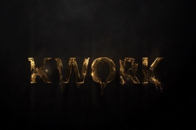 Создам интро с золотыми частицамиИнтро и анимация логотипа<br>Создам интро с золотыми частицами, как в примере, с вашим логотипом, названием канала или любым текстом.<br>