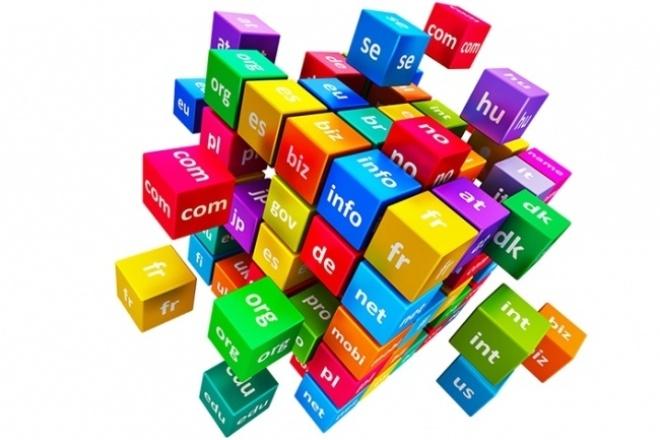 Регистрация домена и хостингаДомены и хостинги<br>Предлагаю вам быструю и качественную регистрацию по самым низким ценам домена и хостинга с последующей их привязкой! Преимущества: - Низкие цены на домены и хостинг! - Быстрая и качественная работа! - Весь процесс занимает не более суток! + бонус - перенесу ваш сайт на новый домен или хостинг!<br>