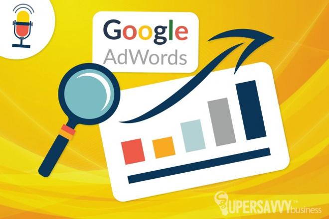 Ведение кампании Google Adwords 1 - kwork.ru